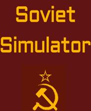 苏维埃模拟器 安卓版