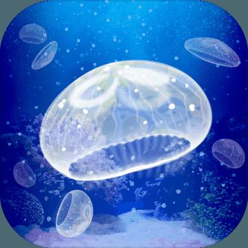 养育水母的治愈