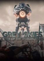灰色天空:世界大战