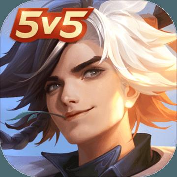 曙光英雄 V1.0.11 苹果版