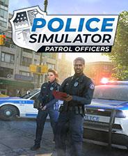 警察模拟器巡警 手机正式版