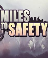 安全距离10英里