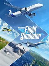 微软模拟飞行 全DLC整合版