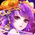 云梦之歌游戏下载-云梦之歌安卓版下载V4.0.1
