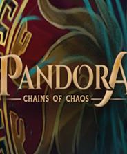 潘多拉:混沌之链