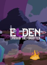 埃尔登:遗忘之旅