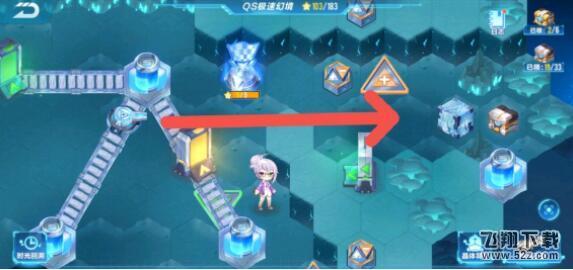 QQ飞车手游S21极速幻境第三章怎么过?S21极速幻境第三章路线攻略图片3