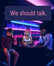 我们应该聊一聊