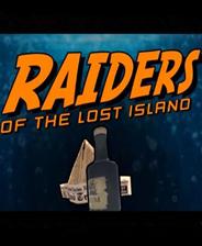 迷失之岛掠夺者