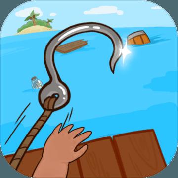 木筏荒岛:求生