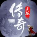 乐米传奇 V1.0.0 安卓版