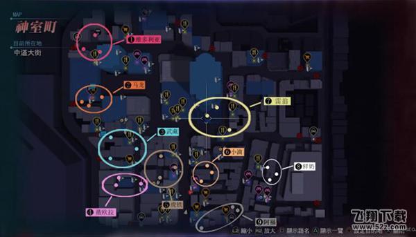 如龙6神室町猫咪在哪-如龙6神室町猫咪位置一览