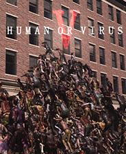 人类或病毒