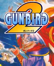 武装飞鸟2 PC版
