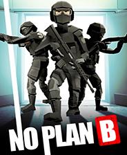 没有B计划 未加密版
