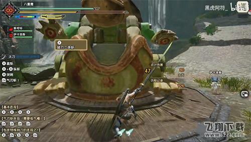 怪物猎人崛起拔刀二连斩解锁方法及操作技巧