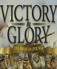 胜利与荣耀:美国内战