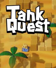 坦克任务 全DLC整合版