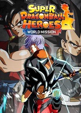 超级龙珠英雄:世界任务