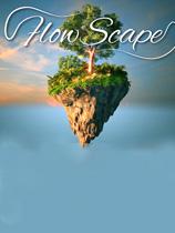 FlowScape 免安装版