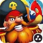 海盗奇兵 V1.5.0 无限钻石版