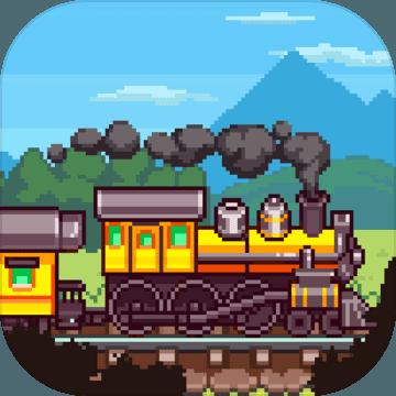 小小铁路破解版 V2.9.22 安卓版