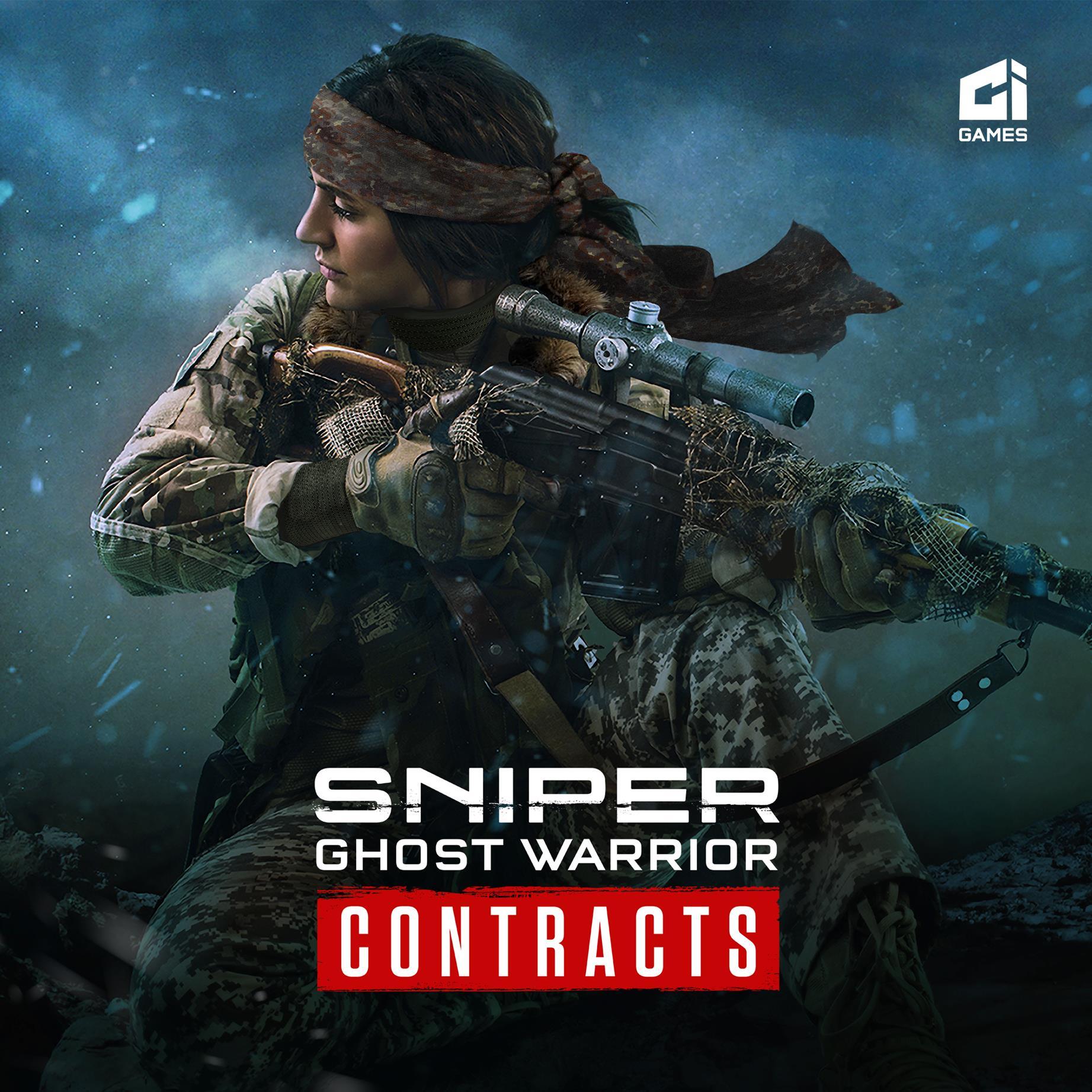 狙击手:幽灵战士契约