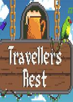 Travellers Rest 中文版