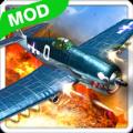 二战空战王牌飞行员游戏下载-二战空战王牌飞行员安卓版下载V1.15.001