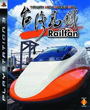 台湾高铁 全DLC整合版