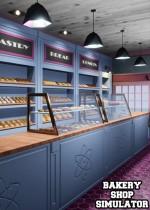 面包店模拟器