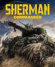 谢尔曼指挥官手机中文版下载-谢尔曼指挥官手机最新版下载