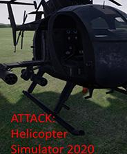 直升机模拟器2020 中文标准版