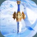 剑灭群魔游戏正版下载-剑灭群魔手游免费最新版V1.0下载
