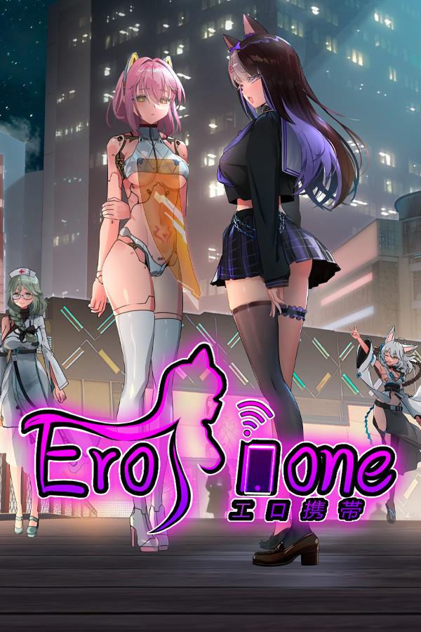 Erophone 手机版