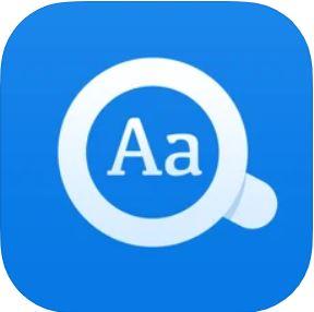 欧陆英语词典 V9.6.8 苹果版