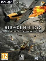 空中冲突秘密战争手机版下载-空中冲突秘密战争安卓版下载V1.0