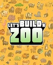 来建一家动物园电脑版