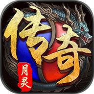 召唤月灵传奇游戏下载-召唤月灵传奇手游最新版V1.0下载