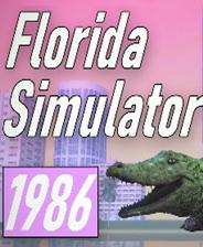 佛罗里达模拟器1986电脑汉化版