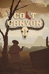 柯尔特峡谷 steam破解版