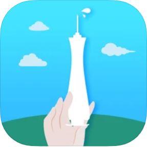 粤苗 V1.8.1 苹果版