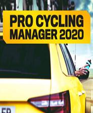 职业自行车队经理2020 手机版