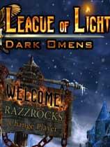 光之联盟:黑暗预兆 汉化版