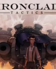 铁甲战术 免安装中文版