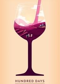百日:酿酒模拟器