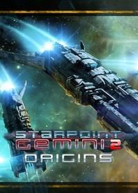 双子星座2:起源 全DLC整合版
