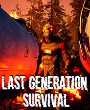 上一代生存游戏 中文镜像版