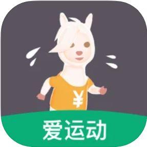 开薪运动 V3.8.6 苹果版