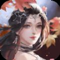 天元九歌 V1.0 安卓版